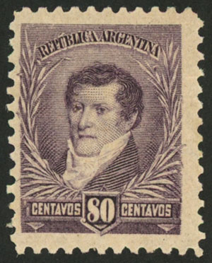 Lot 232 - Argentina general issues -  Guillermo Jalil - Philatino Auction # 2112 ARGENTINA: Auction with interesting lots at budget prices!