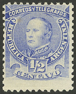 Lot 182 - Argentina general issues -  Guillermo Jalil - Philatino Auction # 2112 ARGENTINA: Auction with interesting lots at budget prices!