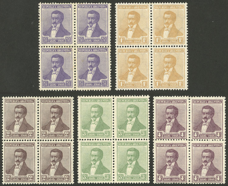 Lot 346 - Argentina general issues -  Guillermo Jalil - Philatino Auction # 2112 ARGENTINA: Auction with interesting lots at budget prices!