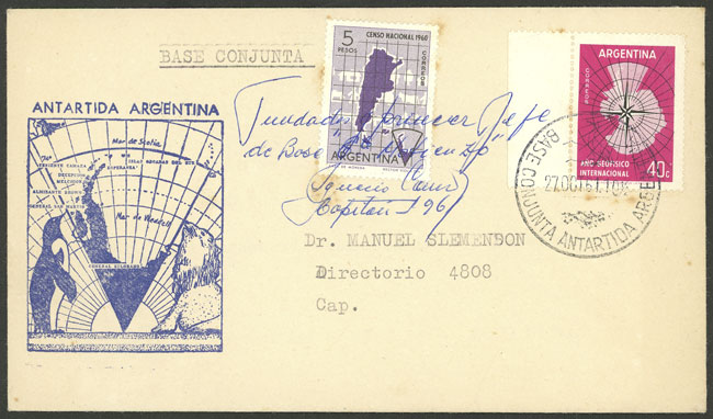 Lot 7 - argentine antarctica postal history -  Guillermo Jalil - Philatino Auction # 2112 ARGENTINA: Auction with interesting lots at budget prices!