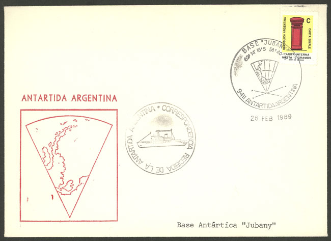 Lot 11 - argentine antarctica postal history -  Guillermo Jalil - Philatino Auction # 2112 ARGENTINA: Auction with interesting lots at budget prices!