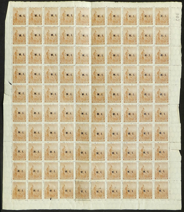 Lot 1300 - Argentina official stamps -  Guillermo Jalil - Philatino Auction # 2112 ARGENTINA: Auction with interesting lots at budget prices!