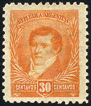 Lot 229 - Argentina general issues -  Guillermo Jalil - Philatino Auction # 2112 ARGENTINA: Auction with interesting lots at budget prices!