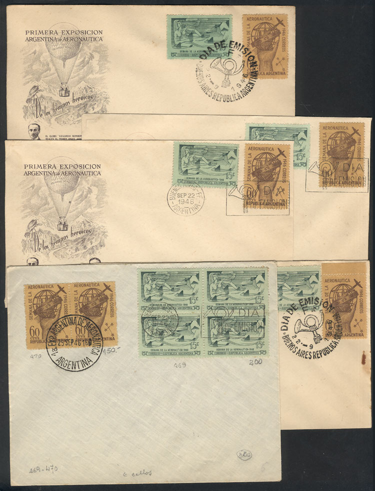 Lot 625 - Argentina general issues -  Guillermo Jalil - Philatino Auction # 2112 ARGENTINA: Auction with interesting lots at budget prices!