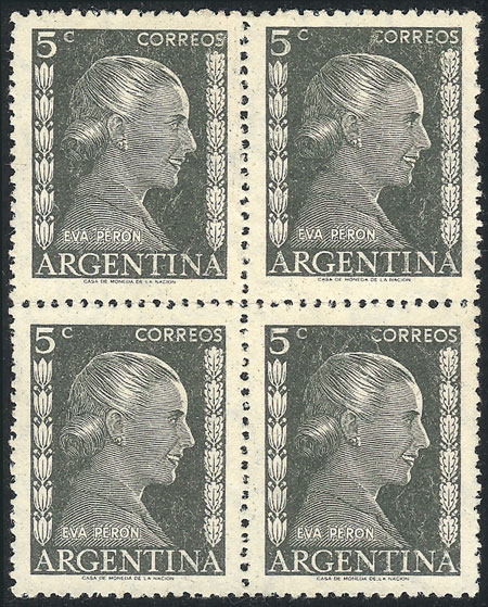 Lot 667 - Argentina general issues -  Guillermo Jalil - Philatino Auction # 2112 ARGENTINA: Auction with interesting lots at budget prices!