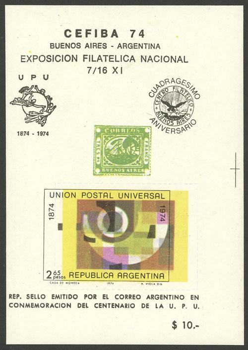 Lot 1011 - Argentina cinderellas -  Guillermo Jalil - Philatino Auction # 2113 ARGENTINA: