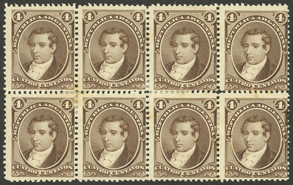 Lot 48 - Argentina general issues -  Guillermo Jalil - Philatino Auction # 2113 ARGENTINA: