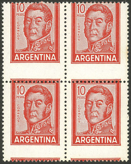 Lot 508 - Argentina general issues -  Guillermo Jalil - Philatino Auction # 2113 ARGENTINA: