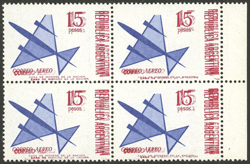 Lot 520 - Argentina general issues -  Guillermo Jalil - Philatino Auction # 2113 ARGENTINA: