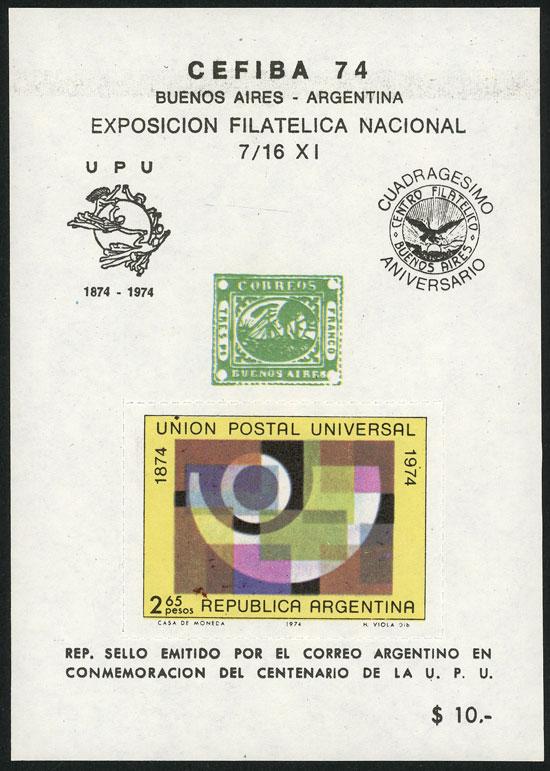 Lot 1010 - Argentina cinderellas -  Guillermo Jalil - Philatino Auction # 2113 ARGENTINA:
