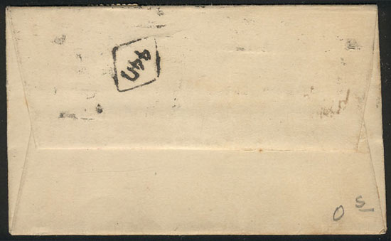 Lot 911 - Argentina postal history -  Guillermo Jalil - Philatino Auction # 2113 ARGENTINA: