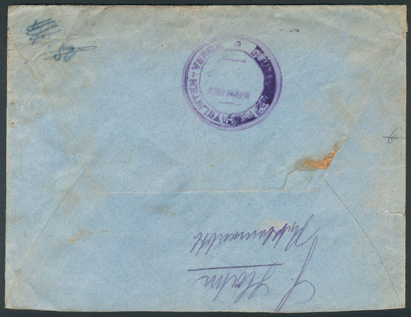 Lot 912 - Argentina postal history -  Guillermo Jalil - Philatino Auction # 2113 ARGENTINA: