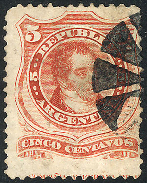 Lot 53 - Argentina general issues -  Guillermo Jalil - Philatino Auction # 2113 ARGENTINA: