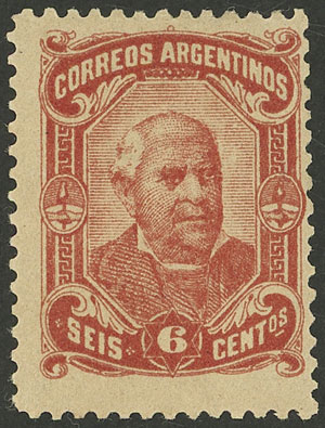 Lot 6 - Argentina general issues -  Guillermo Jalil - Philatino Auction # 2114 ARGENTINA: Small auction of late April