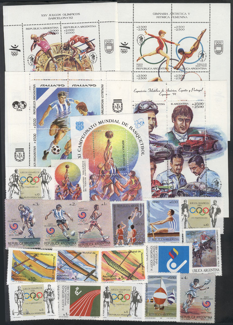 Lot 1996 - Argentina lots -  Guillermo Jalil - Philatino Auction # 2116 ARGENTINA: