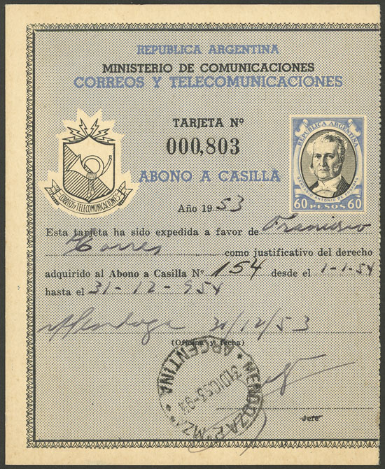 Lot 1699 - Argentina Postal stationery -  Guillermo Jalil - Philatino Auction # 2116 ARGENTINA: