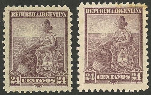 Lot 290 - Argentina general issues -  Guillermo Jalil - Philatino Auction # 2116 ARGENTINA: