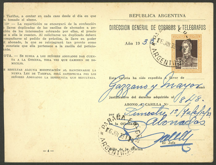 Lot 1698 - Argentina Postal stationery -  Guillermo Jalil - Philatino Auction # 2116 ARGENTINA: