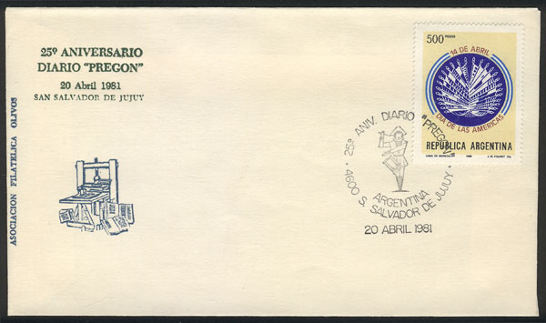 Lot 1893 - Argentina postal history -  Guillermo Jalil - Philatino Auction # 2116 ARGENTINA: