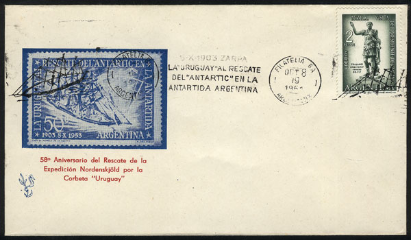 Lot 1861 - Argentina postal history -  Guillermo Jalil - Philatino Auction # 2116 ARGENTINA: