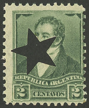 Lot 214 - Argentina general issues -  Guillermo Jalil - Philatino Auction # 2117 ARGENTINA: small but very attractive auction