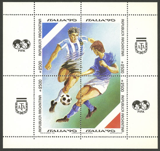 Lot 1352 - Argentina souvenir sheets -  Guillermo Jalil - Philatino Auction # 2117 ARGENTINA: small but very attractive auction