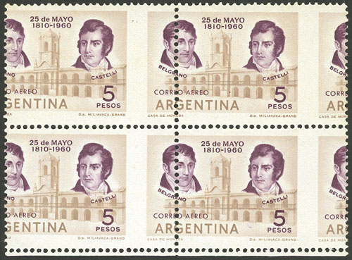 Lot 832 - Argentina general issues -  Guillermo Jalil - Philatino Auction # 2117 ARGENTINA: small but very attractive auction