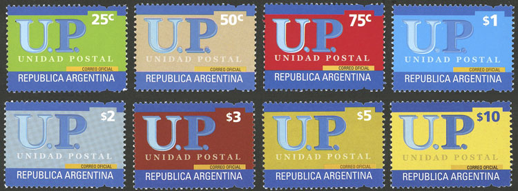 Lot 1257 - Argentina general issues -  Guillermo Jalil - Philatino Auction # 2117 ARGENTINA: small but very attractive auction