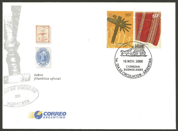 Lot 1243 - Argentina general issues -  Guillermo Jalil - Philatino Auction # 2117 ARGENTINA: small but very attractive auction