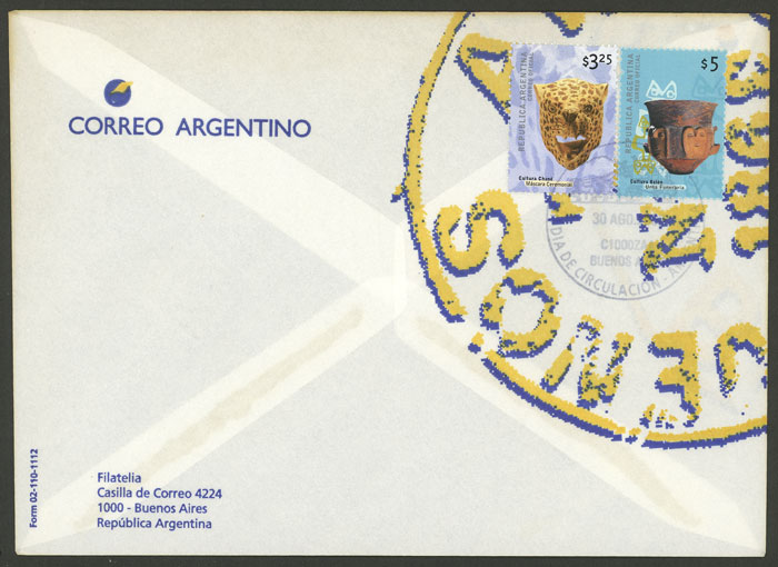 Lot 1246 - Argentina general issues -  Guillermo Jalil - Philatino Auction # 2117 ARGENTINA: small but very attractive auction