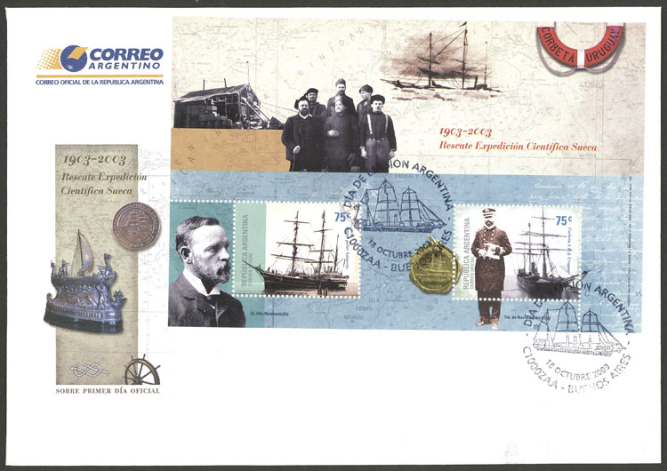 Lot 1431 - Argentina souvenir sheets -  Guillermo Jalil - Philatino Auction # 2117 ARGENTINA: small but very attractive auction