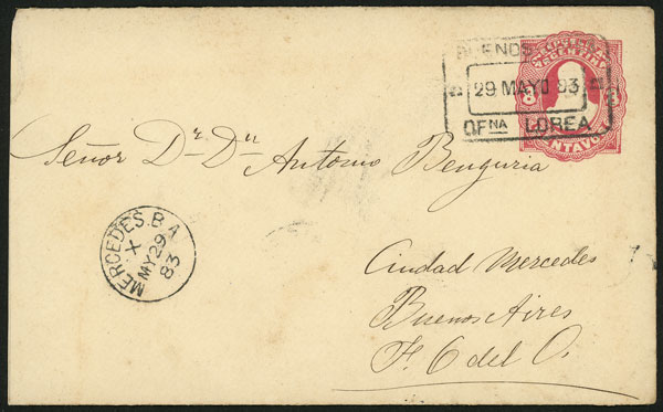 Lot 1621 - Argentina postal history -  Guillermo Jalil - Philatino Auction # 2117 ARGENTINA: small but very attractive auction