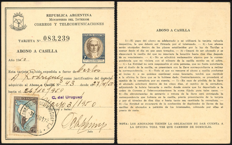 Lot 1490 - Argentina Postal stationery -  Guillermo Jalil - Philatino Auction # 2117 ARGENTINA: small but very attractive auction