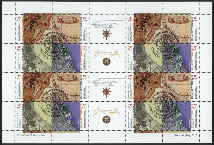Lot 1231 - Argentina general issues -  Guillermo Jalil - Philatino Auction # 2117 ARGENTINA: small but very attractive auction