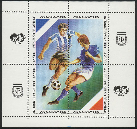 Lot 1353 - Argentina souvenir sheets -  Guillermo Jalil - Philatino Auction # 2117 ARGENTINA: small but very attractive auction