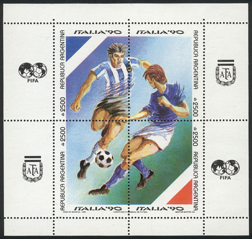Lot 1354 - Argentina souvenir sheets -  Guillermo Jalil - Philatino Auction # 2117 ARGENTINA: small but very attractive auction
