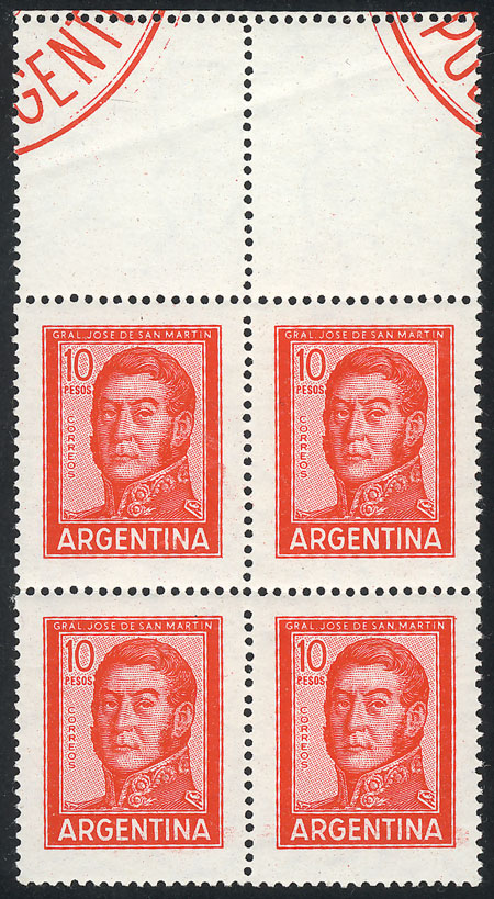Lot 885 - Argentina general issues -  Guillermo Jalil - Philatino Auction # 2117 ARGENTINA: small but very attractive auction