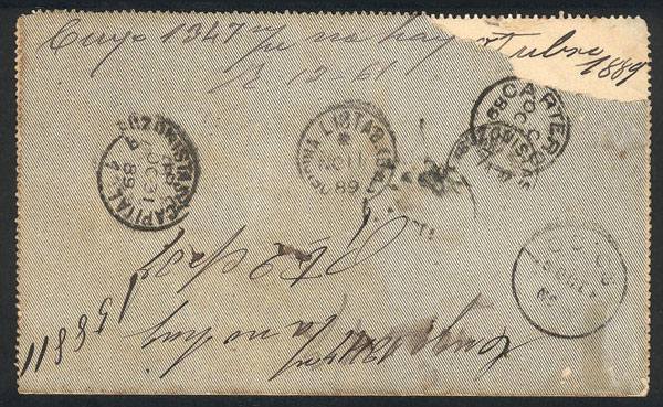 Lot 1623 - Argentina postal history -  Guillermo Jalil - Philatino Auction # 2117 ARGENTINA: small but very attractive auction