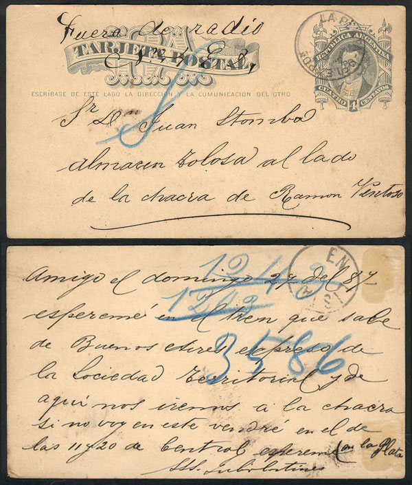 Lot 1622 - Argentina postal history -  Guillermo Jalil - Philatino Auction # 2117 ARGENTINA: small but very attractive auction