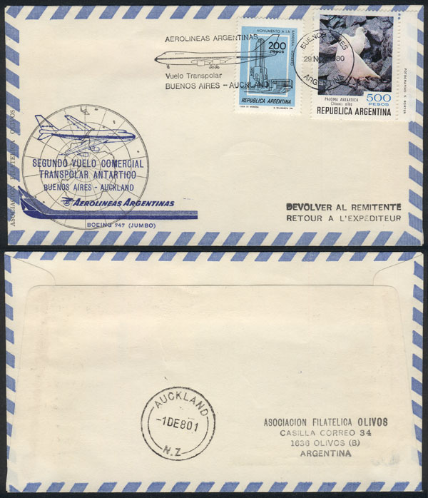 Lot 176 - antarctica  -  Guillermo Jalil - Philatino Auction # 2120 WORLDWIDE + ARGENTINA: General June auction