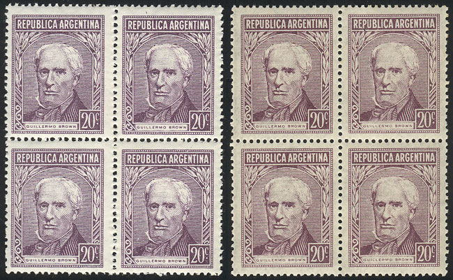Lot 648 - Argentina general issues -  Guillermo Jalil - Philatino Auction # 2120 WORLDWIDE + ARGENTINA: General June auction