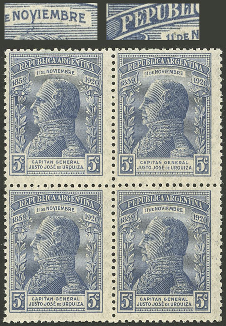 Lot 18 - Argentina general issues -  Guillermo Jalil - Philatino Auction # 2121 ARGENTINA: Special auction,118 lots with VERY LOW STARTS!!