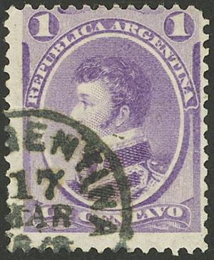 Lot 14 - Argentina general issues -  Guillermo Jalil - Philatino Auction # 2121 ARGENTINA: Special auction,118 lots with VERY LOW STARTS!!