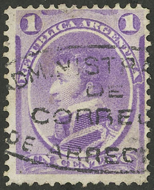 Lot 12 - Argentina general issues -  Guillermo Jalil - Philatino Auction # 2121 ARGENTINA: Special auction,118 lots with VERY LOW STARTS!!