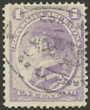Lot 13 - Argentina general issues -  Guillermo Jalil - Philatino Auction # 2121 ARGENTINA: Special auction,118 lots with VERY LOW STARTS!!