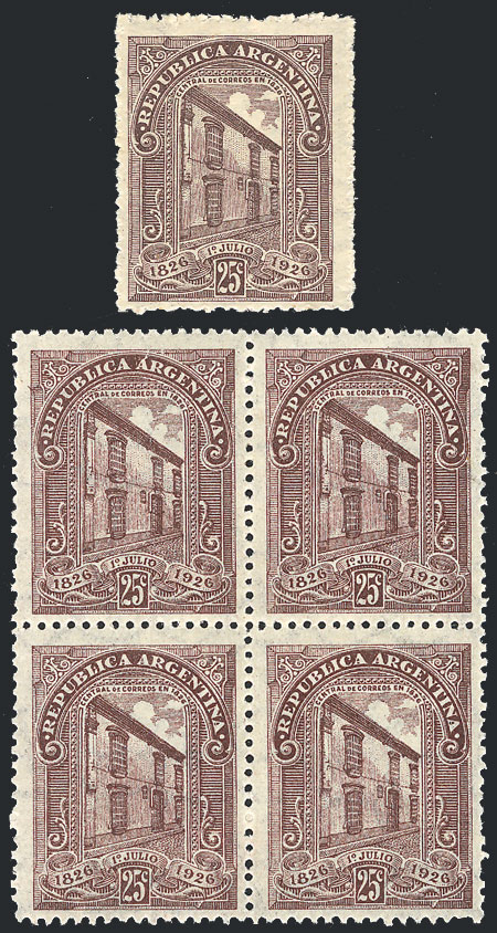 Lot 438 - Argentina general issues -  Guillermo Jalil - Philatino Auction # 2122 ARGENTINA: