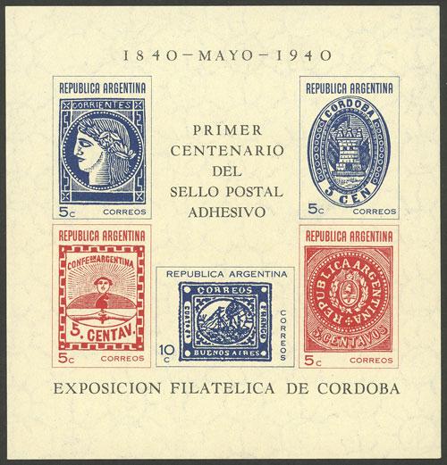 Lot 1579 - Argentina souvenir sheets -  Guillermo Jalil - Philatino Auction # 2122 ARGENTINA: