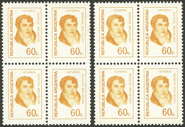 Lot 1206 - Argentina general issues -  Guillermo Jalil - Philatino Auction # 2122 ARGENTINA: