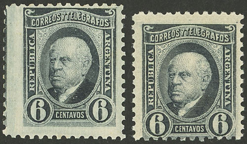 Lot 190 - Argentina general issues -  Guillermo Jalil - Philatino Auction # 2122 ARGENTINA: