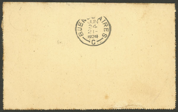 Lot 1901 - Argentina Postal stationery -  Guillermo Jalil - Philatino Auction # 2122 ARGENTINA: